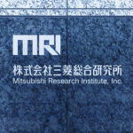 Mitsubishi Research Institute (MRI) and ForePaaS Agree to Build Cloud Data Analytics Services