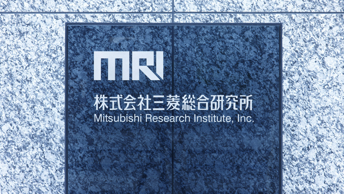 Mitsubishi Research Institute, Inc. (MRI) and ForePaaS agree to jointly study building cloud-based Data Analytics services and applications